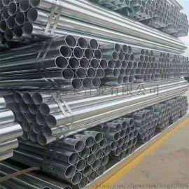 河北洲榮管業生產熱鍍鋅管25*1.5