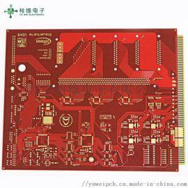 深圳线路板加工双面电路板打样多层PCB厂家