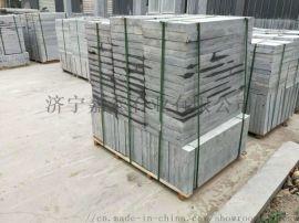 青石板厂家供应商-嘉祥青石板石材厂家