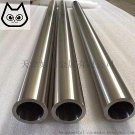 好猫金属钛管钛毛细管钛焊管钛无缝管定制钛管