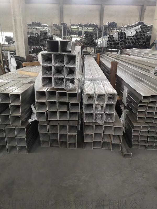 304不鏽鋼方管焊管可定製