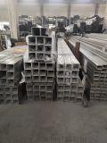 304不锈钢方管焊管可定制