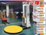 淄博耐火砖托盘缠绕机,用鲁佳设备质量保证