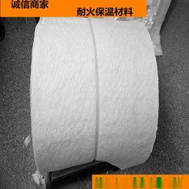 龙盛硅酸铝纤维毡销量前茅