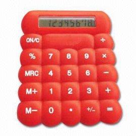 办公计算器(SP614)