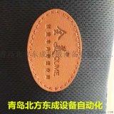 皮革上压凹凸字母商标的设备超声波凹凸压标机