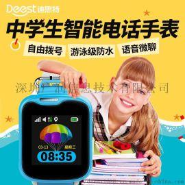 儿童定位手表 防水手表 智能手表 跟踪防丢