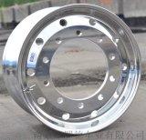 合肥卡車鍛造輕量化鋁合金輪轂1139