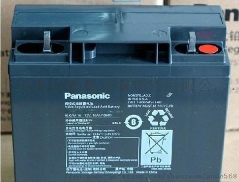 青島松下蓄電池12v38ah/LC-P1238價格