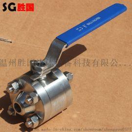 三片式高压焊接/螺纹球阀 不锈钢圆  阀