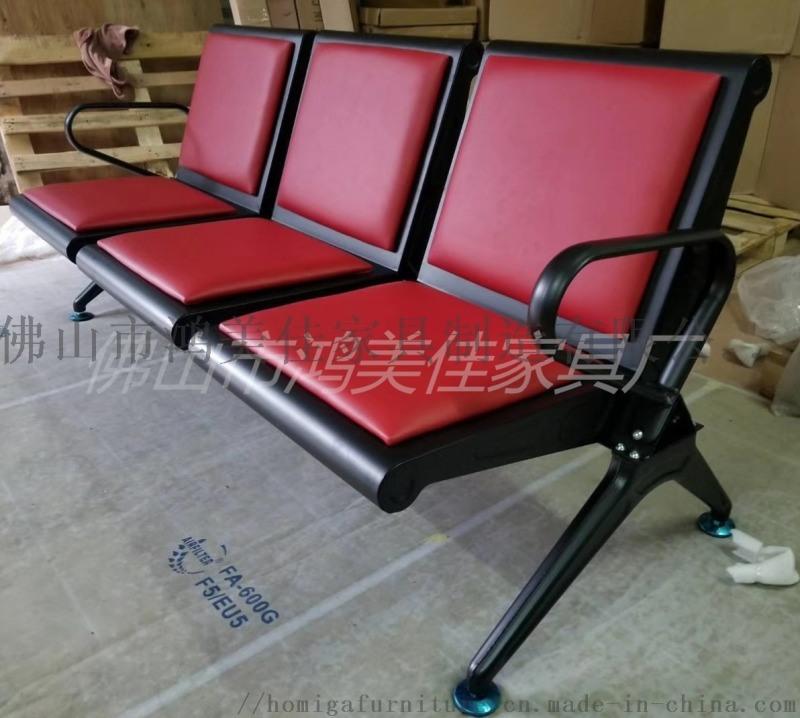廠家定製軟包帶皮墊車站機場候車廳連排等候椅排椅