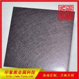 印象派304乱纹褐色不锈钢彩色板厂家直销