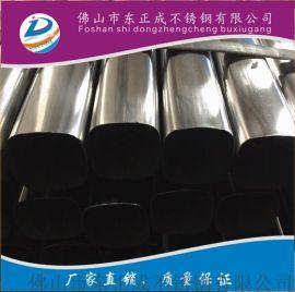 扶手用不锈钢拱形管,不锈钢拱形管用途