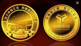 黑石文化定製金銀幣/章,深受消費者喜愛的定做金幣