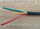 煤礦電力電纜 MVV