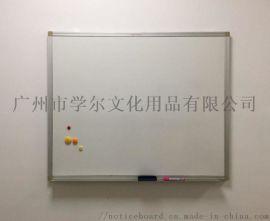 厂家批发诺迪士教学企业中  搪瓷白板