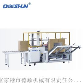 张家港厂家直销低速自动开箱机