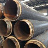 高密度聚氨酯聚乙烯保温管,聚乙烯夹克管