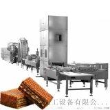 河北厂家供应全自动威化饼干生产线