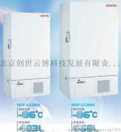 【北京 总部】三洋超低温冰箱售后维修电话