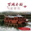 中小型画舫船生产厂家直销 仿古木船 观光餐饮船