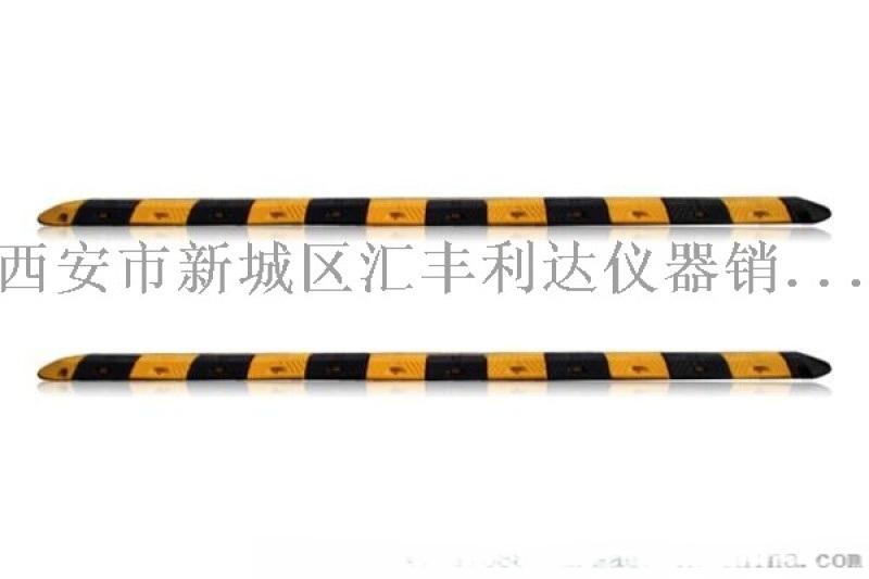 西安橡膠減速帶哪余有賣18992812558
