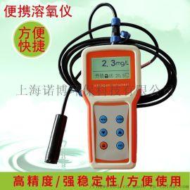 手持式溶解氧测定仪便携式DO仪