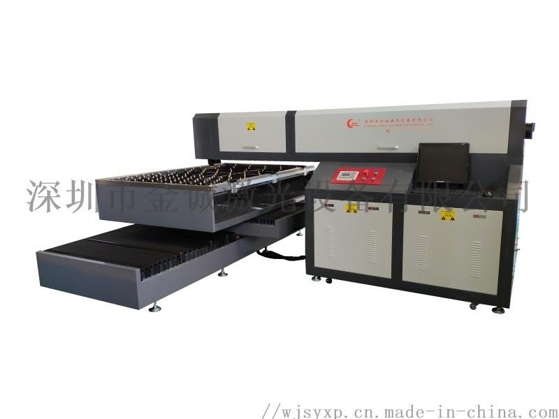 600W分體式固定光路鐳射刀模切割機