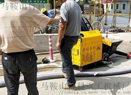小型混凝土泵厂家新品50型号发布,输送流量又创新高