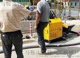 小型混凝土泵廠家新品50型號發佈,輸送流量又創新高