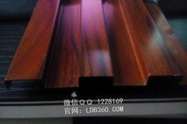 生态木长城板外墙装饰,菱形冲孔长城型铝单板
