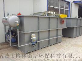 溶气气浮机平流式溶气气浮机