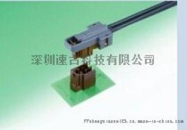 GT36-1/1P-DSA广濑汽车连接器