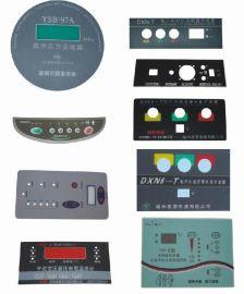 PVC/PC标牌