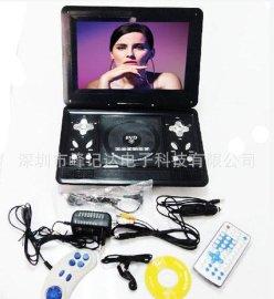 10.1寸便携式dvd