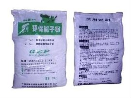 内墙环保腻子粉(LN-1-1)