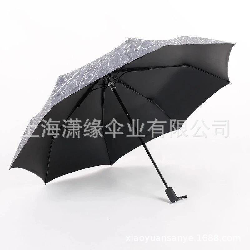 流行风简约彩格黑板画防紫外线黑胶面料晴雨两用伞九合板伞架