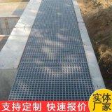 镀锌钢格栅水沟盖板 青岛水厂钢格板平台防滑踏步板 重型钢格板
