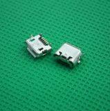 反向MICRO 5PIN四腳插座牛腳型5.85插腳7.2母座貼片卷邊USB連接器