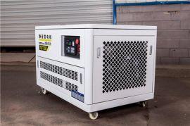 40千瓦汽油发电机机电房用报价