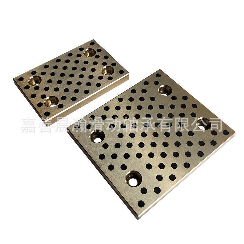 定製非標自潤滑銅滑板 耐磨銅滑塊 無油潤滑導板