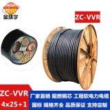 金環宇電線報價電力電力電纜阻燃電纜ZC-VVR 4*25+1*16平方國標