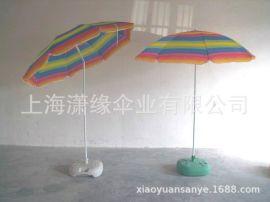 户外海滩伞、定制海滩遮阳伞、广告沙滩伞订制厂家直销 欢迎询价