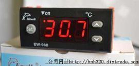 冷暧高精度温度控制器(EW-988)