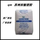 现货新加坡聚烯烃 LDPE F108-5 注塑级 薄膜级 薄壁制品 光学级