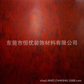 东莞厂家直销大理石三聚 胺贴面浸渍纸 免漆油漆纸 pu华丽宝丽