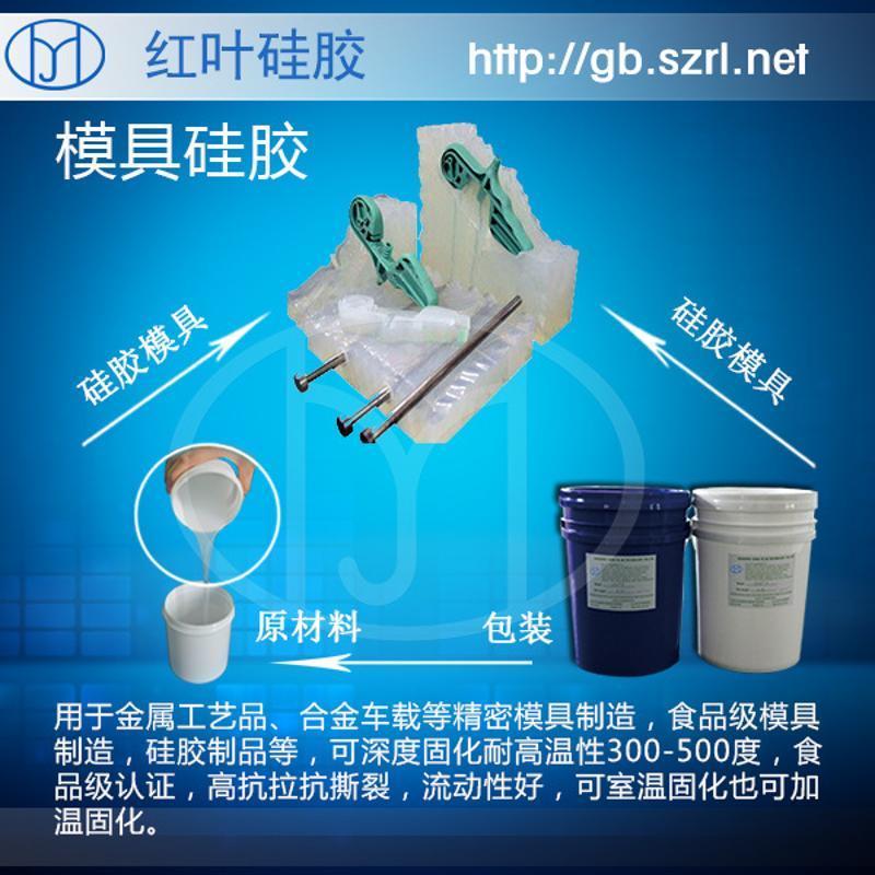 垫片用液体硅胶 耐磨硅胶片原材料液体硅胶