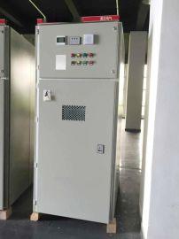 奧東電氣ADGK 高壓電抗軟啓動櫃