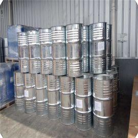 己二胺生產廠家主要有中國神馬集團,中國遼化分公司,遼陽天成等