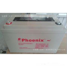 凤凰(Phoenix)12V65AH 菲尼克斯KB12650 直流屏UPS电源蓄电池